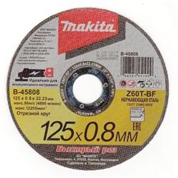Диск абразивный Makita 125*0.8*22.2 нерж. сталь - фото 6364