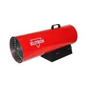 Газовая тепловая пушка ELITECH ТП 50 ГБ