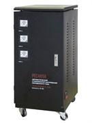 Стабилизатор напряжения Ресанта АСН-20000/3 трехфазный