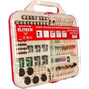 Набор насадок ELITECH для прямой шлифмашины 249пр.