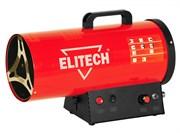 Газовая тепловая пушка ELITECH ТП 15 ГБ